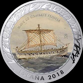 Испания монета 15 евро Финикийский боевой корабль, реверс