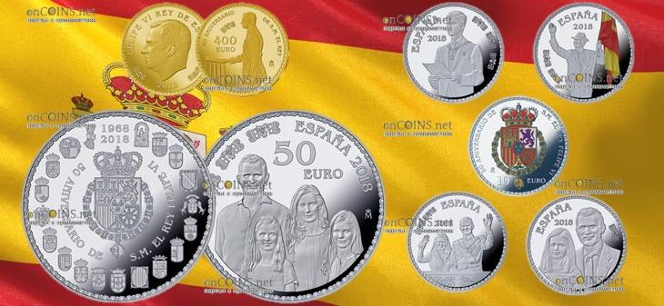 Испания монеты серии 50-летие со дня рождения короля Филиппа VI