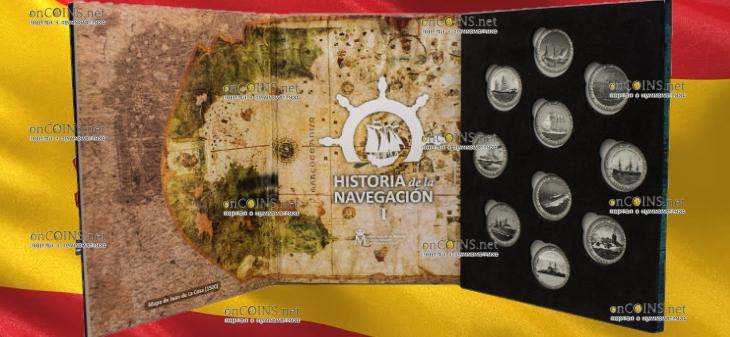 Испания серия монет История судоходства, подарочная упаковка