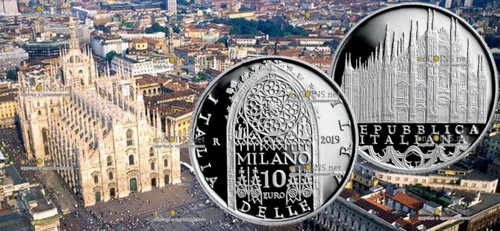 Италия монета 10 евро Ломбардия - Миланский собор