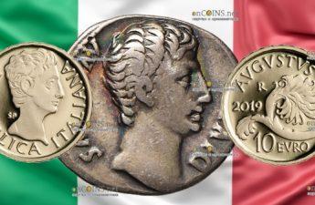Италия монета 10 евро Октавиан Август