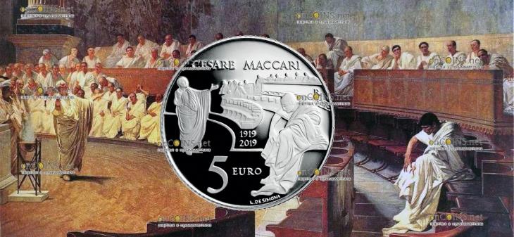 Италия монета 5 евро 100 лет со дня смерти Чезаре Маккари