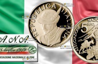 Италия монета 5 евро 100-летие Национальной ассоциации Национальной Альпийской Ассоциации