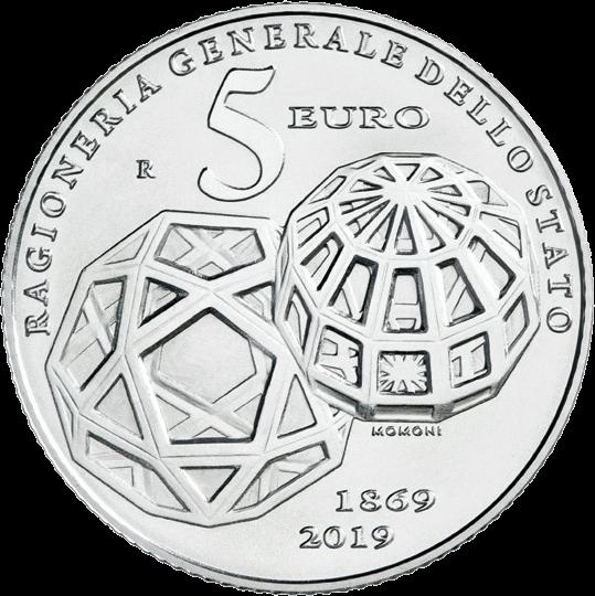 Италия монета 5 евро 150-летие Департамента бухгалтерского учёта, аверс