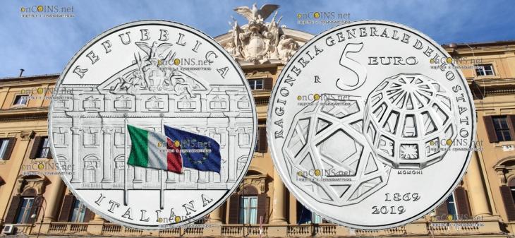 Италия монета 5 евро 150-летие Департамента бухгалтерского учёта