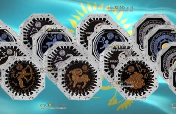 Казахстан серия монет Знаки зодиака