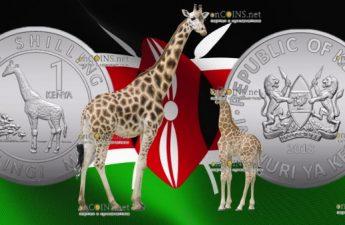 Кения ходовая монета 1 шиллинг 2018 года
