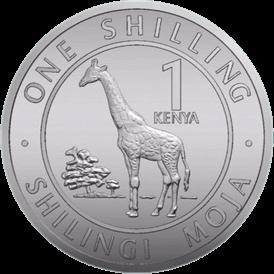 Кения ходовая монета 1 шиллинг 2018 года, реверс