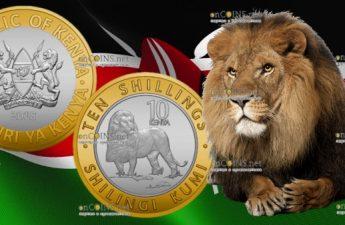 Кения ходовая монета 10 шиллингов 2018 года