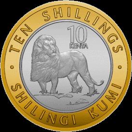 Кения ходовая монета 10 шиллингов 2018 года, реверс