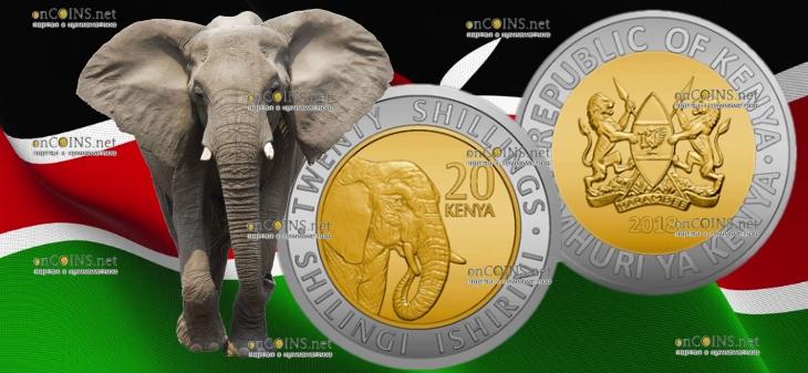 Кения ходовая монета 20 шиллингов 2018 года