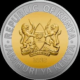 Кения ходовая монета 5 шиллингов 2018 года, аверс