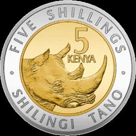 Кения ходовая монета 5 шиллингов 2018 года, реверс