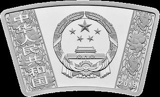 Китай монета 10 юаней, Год Свиньи, прямоугольная, аверс