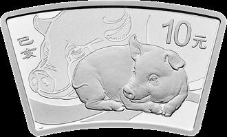 Китай монета 10 юаней, Год Свиньи, прямоугольная, реверс