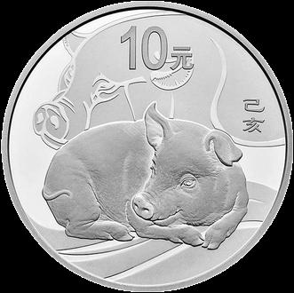 Китай монета 10 юаней, Год Свиньи, реверс
