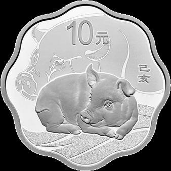 Китай монета 10 юаней, Год Свиньи, восьмиугольная, реверс