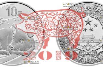 Китай серия монет Год Свиньи 2019, круглая