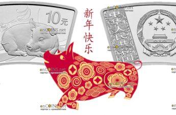 Китай серия монет Год Свиньи 2019, прямоугольная