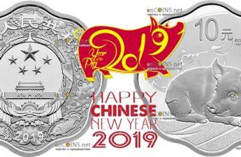 Китай серия монет Год Свиньи 2019, восьмиугольная