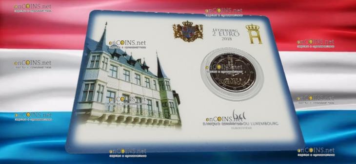 Люксембург монета 2 евро 175-летие со дня смерти великого князя Вильгельм I