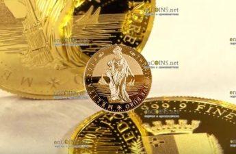 Мальта серия инвестиционных монет 25 евро Мелита, 2018 год