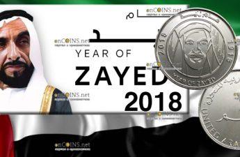 ОАЭ монета 1 дирхам 100-летие Шейха Зайда