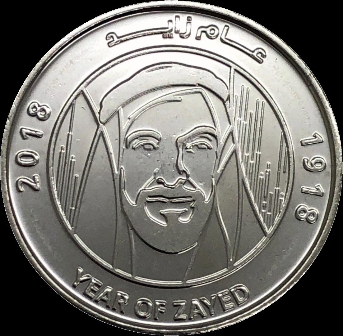 ОАЭ монета 1 дирхам 100-летие Шейха Зайда,реверс