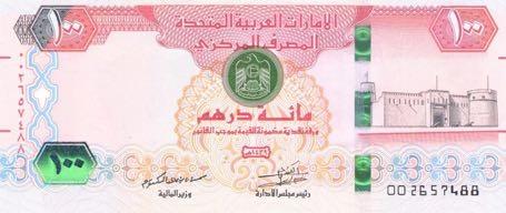 Объединенные Арабские Эмираты банкнота в 100 дирхамов 2018 год, лицевая сторона