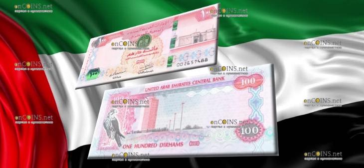 Объединенные Арабские Эмираты банкнота в 100 дирхамов 2018 год