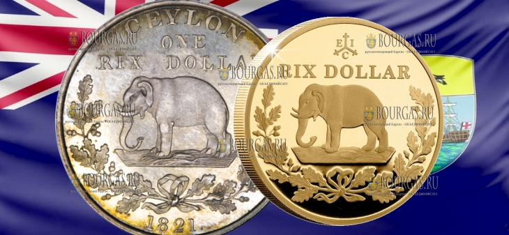 Остров Святой Еелены монета 2 фунта Рикс