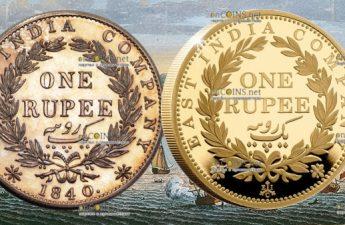 Остров Святой Еелены монета 2 фунта Рупия Восточно-Индийской Компании