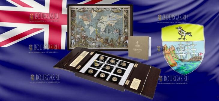 Остров Святой Елены серия монет Коллекция Империи 2018, подарочная упаковка