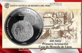 Перу монета 1 соль 450-лет со дня открытия монетного двора Лимы