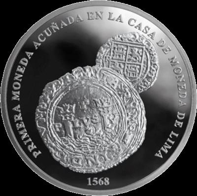 Перу монета 1 соль 450-лет со дня открытия монетного двора Лимы, реверс