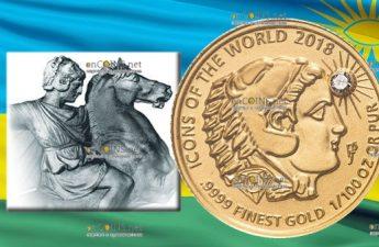 Руанда монета 10 франков Александр Великий с головой льва, 2018