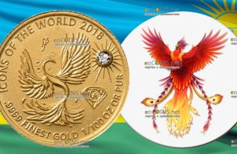 Руанда монета 10 франков Феникс, 2018
