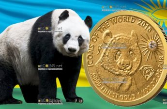 Руанда монета 10 франков Панда, 2018
