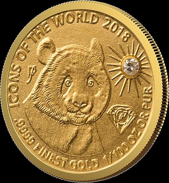 Руанда монета 10 франков Панда, 2018, реверс
