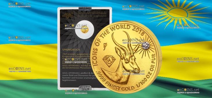 Руанда монета 10 франков Спрингбок, 2018, подарочная упаковка