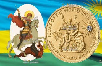 Руанда монета 10 франков Святой Георгий, 2018
