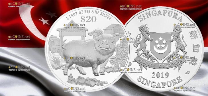 Сингапур монета 20 долларов Год Свиньи 2019