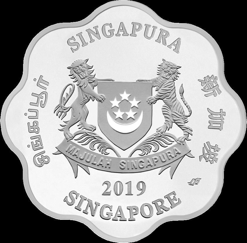 Сингапур монета 5 долларов Год Свиньи 2019, аверс