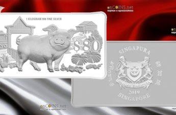 Сингапур прямоугольная монета 80 долларов Год Свиньи 2019