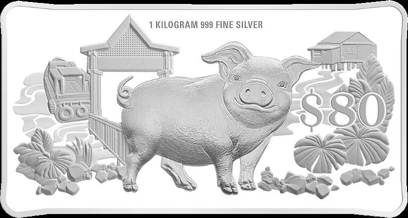 Сингапур прямоугольная монета 80 долларов Год Свиньи 2019, реверс
