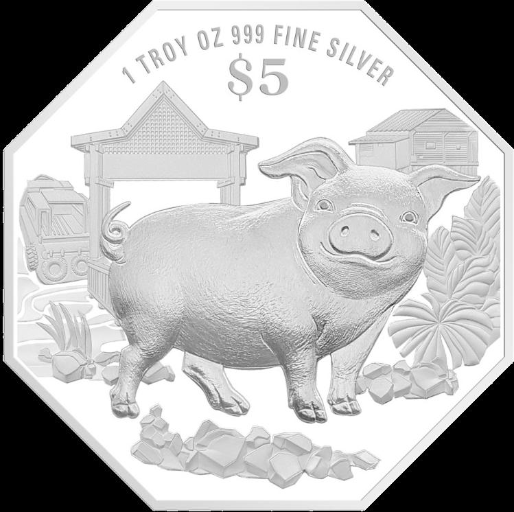 Сингапур восьмиугольная монета 5 долларов Год Свиньи 2019, реверс