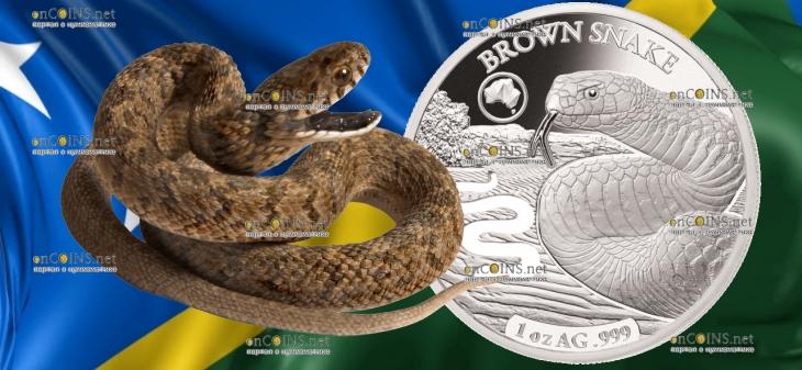 Соломоновы острова монета 5 долларов Коричневая змея