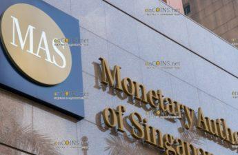 Центральный банк Сингапура