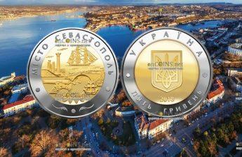 Украина монета 5 гривен город Севастополь