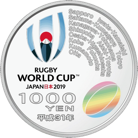 Япония монета 1 000 иен Чемпионат мира по регби 2019, аверс